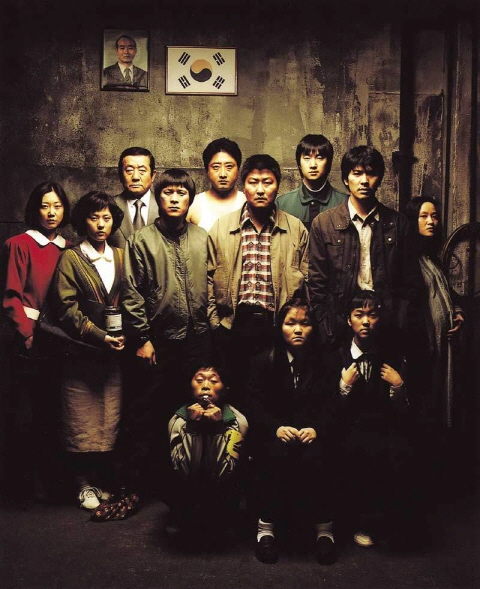 Memories Of Murder 2003 1 2 3 5 4 Savage Serial Killing And Its Violent Era Seongyong S Private Place