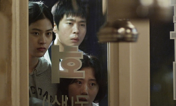 yongsoon02